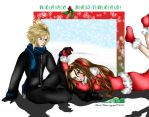 Cloud and Aerith Christmas by SassyLilPanda