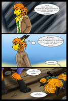 LM - Page 170 by Electra-Draganvel