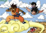 Dragon Ball Reborn Goku Ub Pan by Diragon12