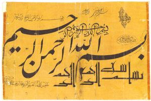 Old persian Calligraphy by taghi