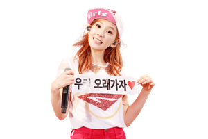 PNG Taeyeon 2 by jungsubby