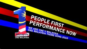 We Are One, V Malaysia by DaseinBlackzAngelTan