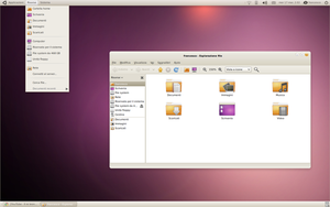 Ubuntu-Light-Lucid-gtk by Simply-The-Frankie