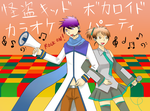 KID's Vocaloid Karaoke Party by lamentingseraph