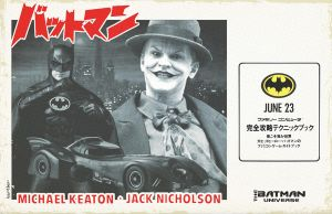 Batman Japanese 89 by Hartter