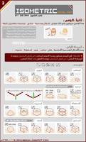 Pixel Art Tutorial ARABIC 3 by DejamArt