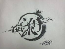 Chinese Name by Rasen23
