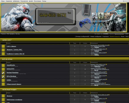 Forum Screenshot 2008 (new version) by s3iorus