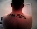 Back Tattoo by jetwhiskey