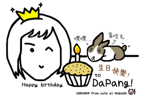 Birthday drawing for DaPang by cafe-cartel