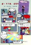 zhongwen comic - raining and no umbrella by Xus by HeaVenXus
