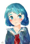 ami by cakepalette