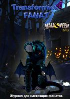 Transformice fanat Halloween by osobay