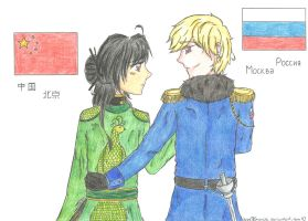 aph: Moscow x Beijing (AT) by LoveEmerald