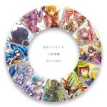 Color Wheel Meme by Vayreceane