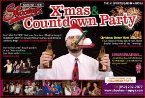 X'mas and Countdown Party2 by Kenichi-Japan
