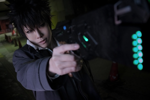 shinya kogami_3 by 29122