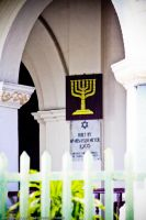 Chesed El Synagogue 8 by SS-OschaWolf