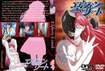 Elfen Lied DVD Cover by Moelleuh