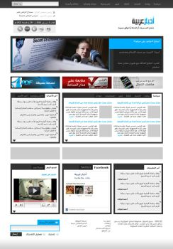 Free Arabic Template for News by ohmto