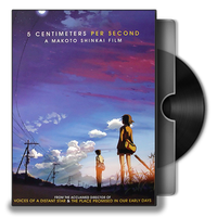 5 Centimeters Per Second Dvd Folder Icon by Omegas82128
