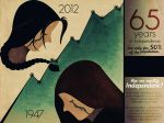 War Against Rape Poster by jamalaftab