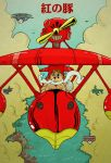 Porco Rosso by cheshirecatart