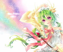 Gift: Kusurea by Yamicchi