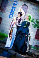 Code Geass R2: The Tragedy 2 by LiquidCocaine-Photos