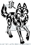 Mystic Wolf And Kanji Tattoo by WildSpiritWolf
