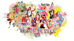 Soshis banner by Fuu-Likes-Blood