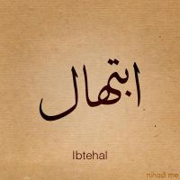 Ibtehal name by Nihadov