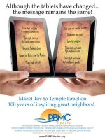 "PBMC Temple Israel ""Neighbor"" by FrozenPinky"