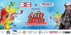 Laughter show hoarding by krishsajid