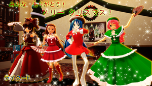 Merry Christmas from Japanese MMD Community by RaikuHoshigami
