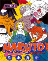 naruto manga cover fifty nine by frecklesmile