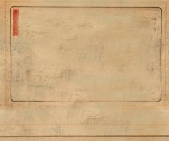 532 oriental paper 03 by Tigers-stock
