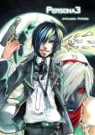 Persona 3: Dark Hour by Lancha