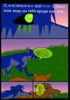 Kill_me-Page 3 by Dead-2012