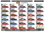 Bathurst Spotters Guide by ArmageddonDesigns