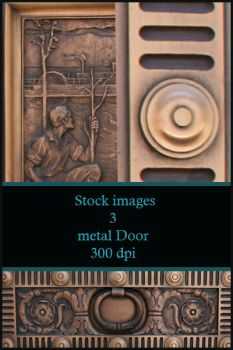 Metal_Door_stock by RibbonsEnd-Stock