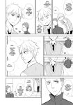 INTO YOU CH02 Page20 by Shannju