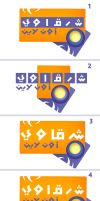 Sharkawy online logo by moslemperson