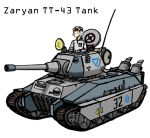 Zaryan TT-43 Tank by CarrionTrooper