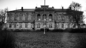 26.11.2011: Abandoned Mansion by Suensyan