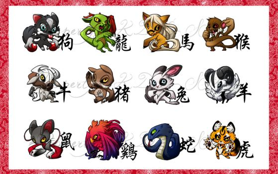 Chinese Zodiac by setsuna22
