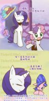 What's so precious Chinese by HowXu