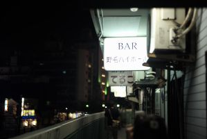 555.bar by hello-ken1