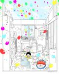 Nobita's Dream by aoidaisy