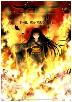 Enma Ai and Night of Revenge by myhilary